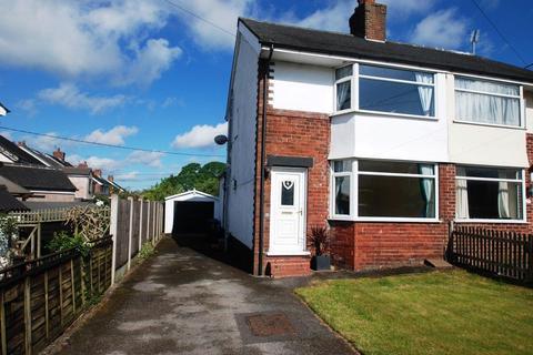 2 bedroom house to rent - Stuart Avenue, Draycott, Stoke-On-Trent, ST11 9AA