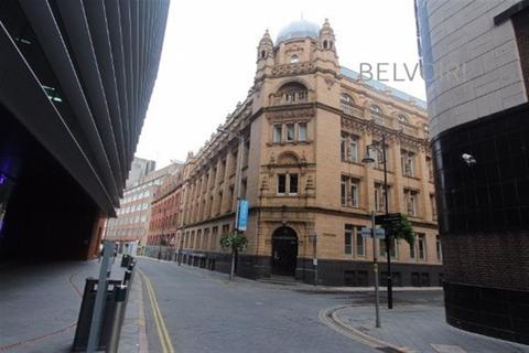 2 bedroom apartment to rent - Alexandra House, City Centre, Leicester, LE1