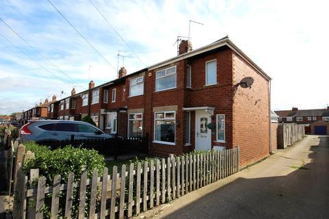 2 bedroom end of terrace house for sale - Moorhouse Road, Hull, HU5