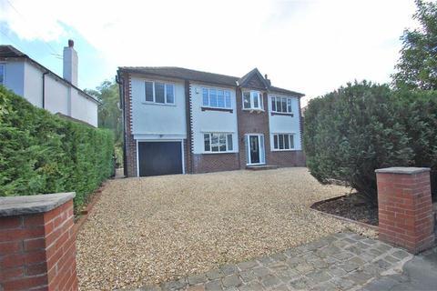 5 bedroom detached house for sale - Bramhall Moor Lane, Hazel Grove, Stockport
