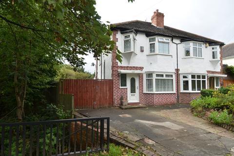 3 bedroom semi-detached house for sale - Cartland Road, Stirchley, Birmingham, B30