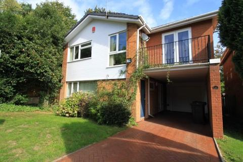 5 bedroom detached house for sale - Oak Hill Drive, Edgbaston