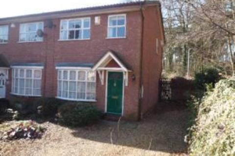 1 bedroom semi-detached house for sale - Keyham Court, Northampton