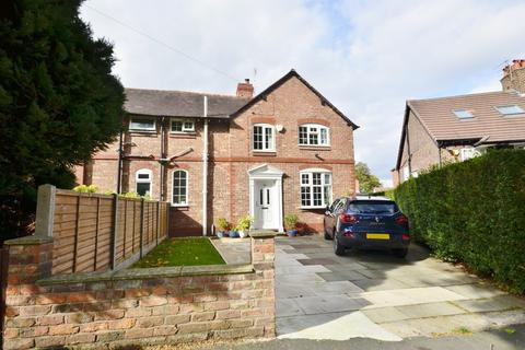 3 bedroom semi-detached house for sale - St Mark's Avenue, Altrincham
