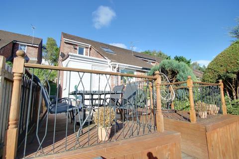 2 bedroom end of terrace house for sale - Ashdene Close, Fairwater