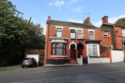 3 bedroom end of terrace house for sale - Westport Road, Burslem