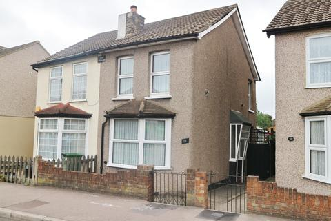 3 bedroom semi-detached house for sale - Mayplace Road East, Bexleyheath, Kent, DA7 6DP