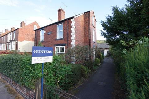 3 bedroom semi-detached house for sale - Chantrey Road, Woodseats, Sheffield, S8 8QW