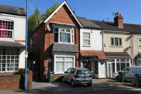 2 bedroom end of terrace house for sale - Hagley Road West, Oldbury