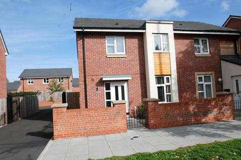3 bedroom semi-detached house for sale - King George Road, South Shields
