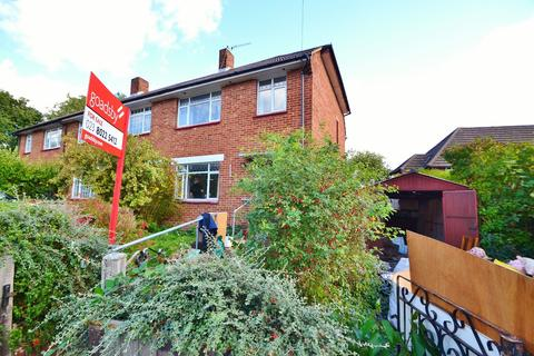 3 bedroom semi-detached house for sale - Swaythling