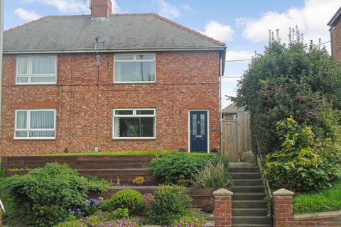 2 bedroom semi-detached house for sale - Whickham Bank, Swalwell, Newcastle upon Tyne, Tyne and Wear, NE16 3JL