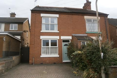 2 bedroom semi-detached house for sale - Pine Road, Glenfield, Leicester, LE3