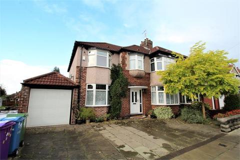 5 bedroom semi-detached house for sale - Ambleside Road, Allerton, LIVERPOOL, Merseyside