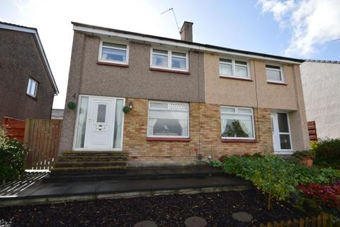 3 bedroom semi-detached house for sale - 11 Gartconner Avenue, Kirkintilloch, Glasgow, G66 3QH