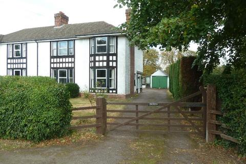 3 bedroom semi-detached house for sale - Nether Broughton