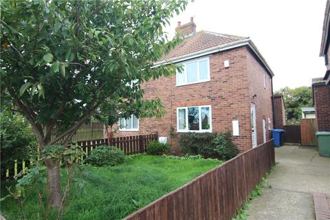 2 bedroom semi-detached house for sale - Luke Terrace, Wheatley Hill, Durham, DH6
