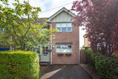 4 bedroom semi-detached house for sale - Charlton Kings, Cheltenham