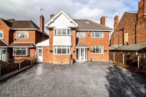 5 bedroom detached house for sale - Birmingham Road, Walsall