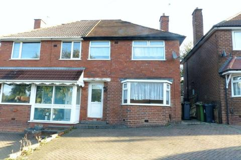 3 bedroom semi-detached house for sale - Collingwood Drive, Great Barr
