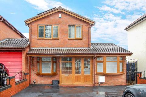 4 bedroom detached house for sale - Ivyhouse Lane, Coseley