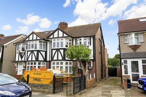 5 bedroom semi-detached house for sale - Crane Way, Twickenham