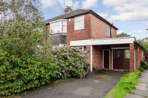 3 bedroom semi-detached house for sale - Timberbottom, Bolton