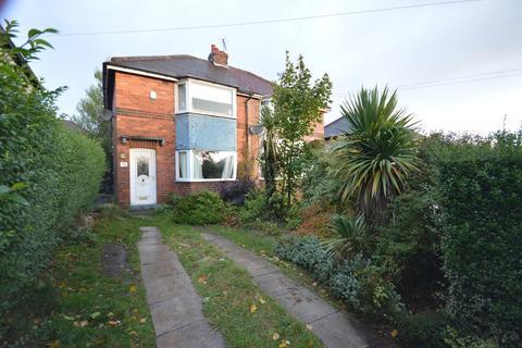 2 bedroom semi-detached house for sale - Hopefield Avenue, Frecheville, Sheffield, S12