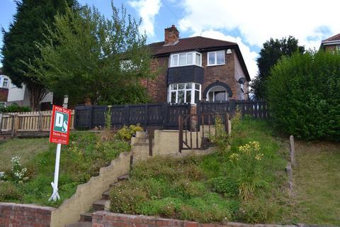 3 bedroom semi-detached house to rent - Stony Lane, Smethwick, B67