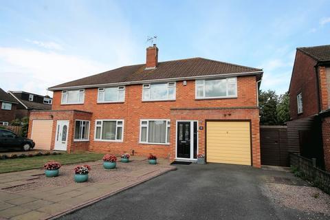 4 bedroom semi-detached house for sale - Lilliesfield Avenue, Gloucester