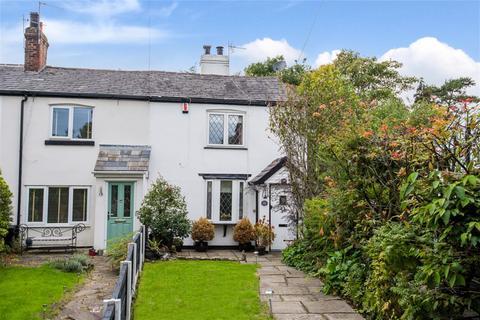 2 bedroom end of terrace house for sale - Higher Green Lane, Astley, Manchester, M29 7JA