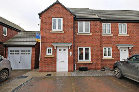 3 bedroom end of terrace house for sale - Sandgate, Coxhoe, Durham