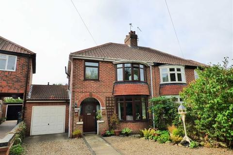 3 bedroom semi-detached house for sale - Cleaves Avenue, Beverley Road, South Cave