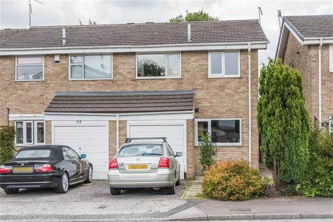 3 bedroom semi-detached house for sale - 30, Ullswater Drive, Dronfield Woodhouse, Dronfield, Derbyshire, S18
