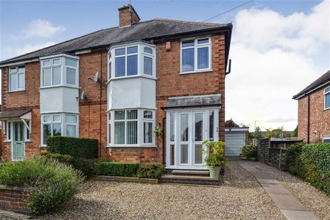 3 bedroom semi-detached house for sale - Kibworth Harcourt