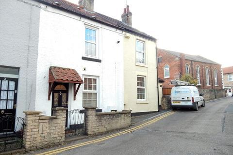 2 bedroom cottage for sale - Chapel Gate , Carlton-in-Lindrick