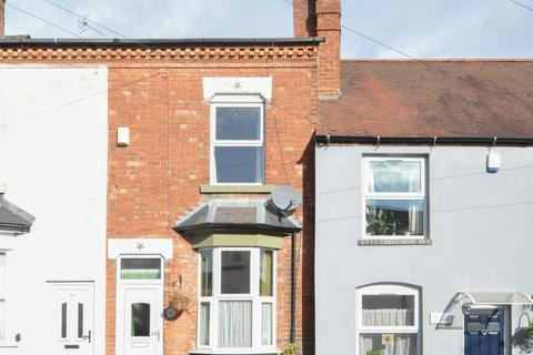 2 bedroom terraced house for sale - Ivy Road, Stirchley, Birmingham, B30