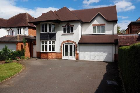 5 bedroom detached house for sale - Silhill Hall Road, Solihull