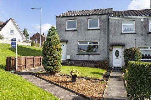 3 bedroom end of terrace house for sale - Langmuir Road, Kirkintilloch, Glasgow