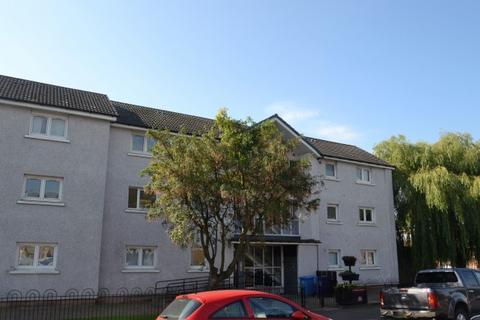 1 bedroom flat for sale - Paisley Road West,  Cardonald, G52