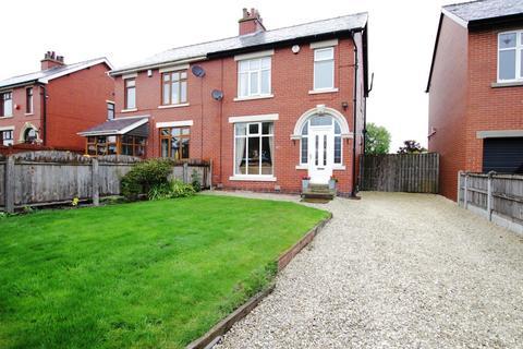 3 bedroom semi-detached house for sale - Moorland Drive, Birkenshaw