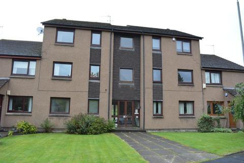1 bedroom flat for sale - Fortingall Avenue, Flat 0/1, Kelvindale, Glasgow, G12 0LR