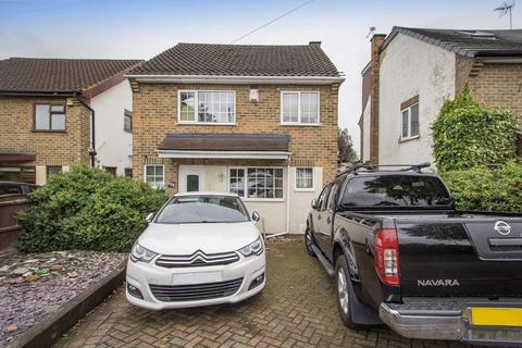 4 bedroom detached house for sale - NOTTINGHAM ROAD, CHADDESDEN