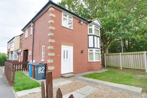 3 bedroom detached house for sale - Hall Road, Hull