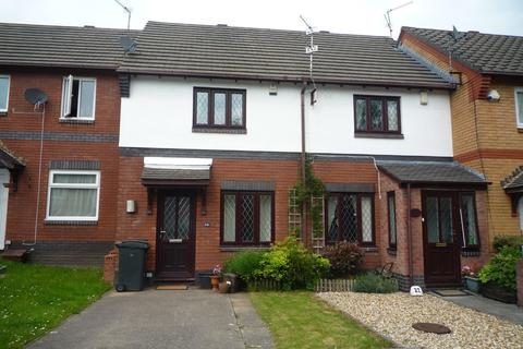 2 bedroom terraced house to rent - Huntsmead Close, Thornhill, Cardiff
