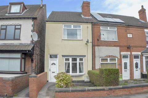 2 bedroom end of terrace house for sale - Burlington Avenue, Langwith Junction