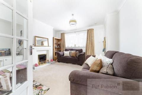 3 bedroom house for sale - Bilsmoor Avenue, High Heaton