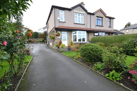 3 bedroom semi-detached house for sale - Highfield Road, Idle,