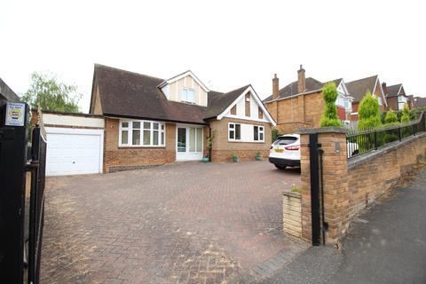 4 bedroom detached house for sale - Bakwell Avenue, Nottingham NG4