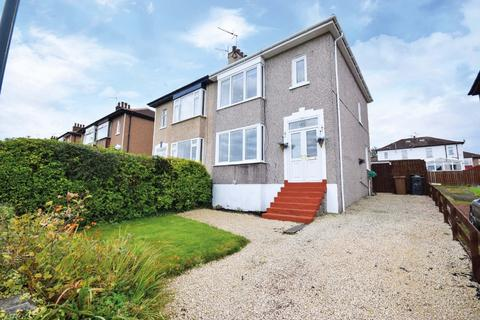 3 bedroom semi-detached villa for sale - Cleuch Gardens , Clarkston , Glasgow, G76 7QD